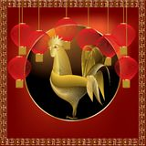 Chinese New Year – year of rooster Royalty Free Stock Photo