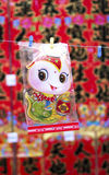 Chinese New Year, Year of the Snake. Snake mascot pattern, followed by China's Spring Festival couplets, very festive Stock Photo