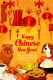 Chinese New Year yellow dog vector greeting card stock illustration
