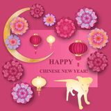 Chinese New Year 2018 yellow earth dog. Paper flowers and lanterns. vector illustration