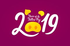 2019 Chinese New Year of the yellow pig. Greeting card. Hand lettering royalty free illustration