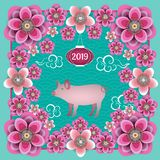 Chinese New Year 2019. Year of the Yellow Pig. Piglet, Chinese lantern, Chinese clouds, plum and peach flowers. Frame. Turquoise background with pattern royalty free illustration