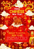 Chinese New Year zodiac dog and dragon banner. Chinese New Year zodiac dog and dragon greeting banner design. Asian lunar calendar animal and god of wealth stock illustration
