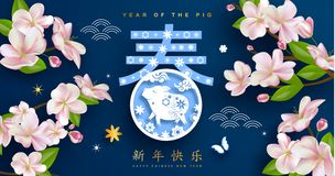 Chinese New Year zodiac pig and Spring Festival flower greeting card.Background for flyers, invitation, posters. Brochure, banners, calendar. Paper cut style vector illustration