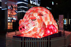 Chinese New Year Zodiac - The Pig. SYDNEY, AUSTRALIA - 7 FEBRUARY, 2016; The Pig one of the Chinese zodiac signs on display in Pitt Street Mall for Chinese New royalty free stock photos