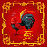 Chinese New Year zodiac rooster poster design Royalty Free Stock Images