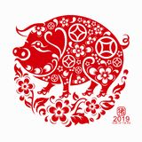 Chinese new year 2019 Zodiac sign with paper cut art and craft style on color Background.Chinese Translation : Year of the pig royalty free illustration
