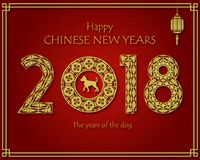 Chinese new years 2018 background template royalty free illustration
