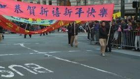Chinese New Years Parade - San Francisco. Chinese New Years Parade in San Francisco