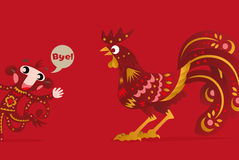 The Chinese New Years of the Rooster. Monkey goes, Rooster comes Stock Image