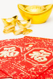 Chinese new years Stock Photos