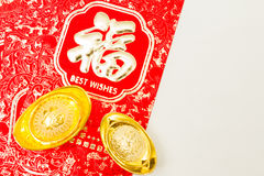 Chinese new years Stock Images