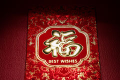 Chinese new years Royalty Free Stock Images
