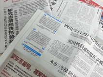 Chinese newspaper Royalty Free Stock Photography