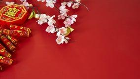 Chinese nieuwe de pruimbloemen van het jaarfestival stock afbeelding