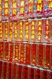 Chinese nieuwe gelukkige jaartekst Stock Afbeeldingen