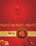 Chinese nieuwe het jaarkaart van 2011 Stock Foto's
