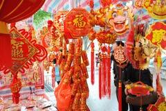 Chinese nieuwe het jaarmarkt van 2012 Royalty-vrije Stock Afbeelding