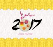 Chinese nieuwe het patroonachtergrond van de jaar 2017 lantaarn Stock Foto