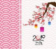 Chinese nieuwe jaar 2019 bloesem Jaar van het varken vector illustratie