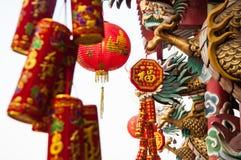 Chinese nieuwe jaar decoratie en het hangen Royalty-vrije Stock Foto
