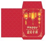 Chinese nieuwe jaar 2018 envelop met Chinese lamp vector illustratie