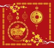 Chinese nieuwe jaar 2018 lantaarn en bloesem De Chinese karakters bedoelen Gelukkig Nieuwjaar Jaar van het varken royalty-vrije illustratie