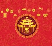 Chinese nieuwe jaar 2018 lantaarn en bloesem De Chinese karakters bedoelen Gelukkig Nieuwjaar Jaar van het varken vector illustratie