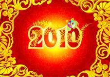 Chinese nieuwe jaarachtergrond Royalty-vrije Stock Foto