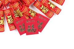Chinese nieuwe jaardecoratie Royalty-vrije Stock Fotografie