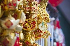 Chinese nieuwe jaargift Royalty-vrije Stock Afbeelding