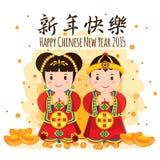Chinese nieuwe jaarjonge geitjes 2015 Royalty-vrije Stock Foto's