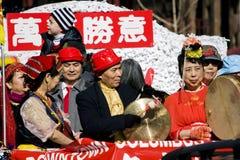 Chinese nieuwe jaarparade Stock Afbeeldingen
