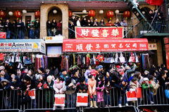 Chinese nieuwe jaarparade Stock Fotografie