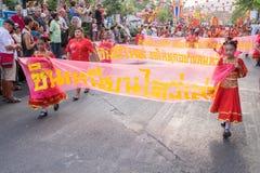 Chinese nieuwe jaarviering in Thailand Stock Afbeelding