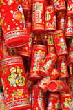 Chinese nieuwe yardecoratie zoals voetzoeker Stock Foto's