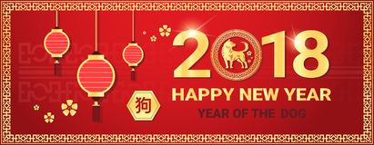 Chinese Nieuwjaar 2018 Horizontale Banner met Decoratie van de Lantaarns de Aziatische Vakantie Royalty-vrije Stock Foto's