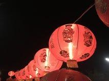Chinese Nieuwjaar Rode Lantaarns royalty-vrije stock foto's