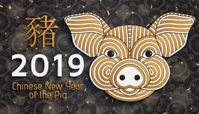 Chinese Nieuwjaarachtergrond met creatief gestileerd varken stock illustratie