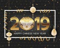 Chinese Nieuwjaarachtergrond met creatief gestileerd varken royalty-vrije illustratie