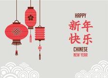 Chinese Nieuwjaarachtergrond met lantaarns Royalty-vrije Stock Fotografie