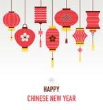 Chinese Nieuwjaarachtergrond met lantaarns Royalty-vrije Stock Afbeelding