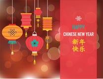 Chinese Nieuwjaarachtergrond met lantaarns Royalty-vrije Stock Foto's