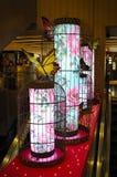 Chinese Nieuwjaardecoratie Royalty-vrije Stock Afbeelding
