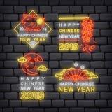 Chinese Nieuwjaargroet in neoneffect illustratie stock illustratie