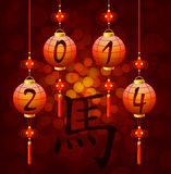 Chinese Nieuwjaarlantaarn met hiërogliefpaard Royalty-vrije Stock Foto's