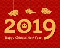 2019 Chinese Nieuwjaarskaart royalty-vrije illustratie
