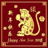 Chinese Nieuwjaarskaart Stock Afbeeldingen