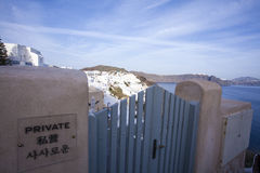 Chinese  - no entry - sign on a gate in Oia, Santorini, Greece Royalty Free Stock Photography
