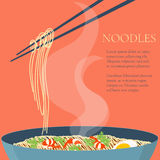Chinese noodles bowl Stock Images